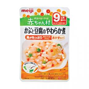 Meiji Wintermelon & Tofu clear Soup (9)