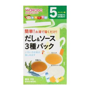 WWakodo 3 Kinds Of Stock and Sauce Powder 8 Sachet