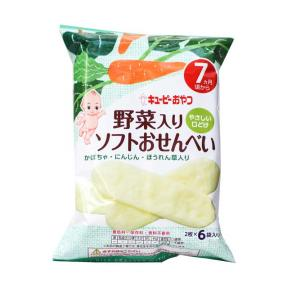 Kewpie Soft Rice Cracker With Vegetables 20G (7)