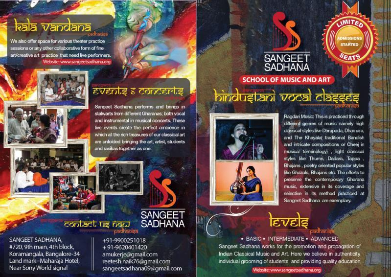 Sangeet Sadhana school of Music and Art