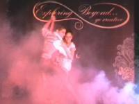 Tango Classes at Powai with Baile -de- Salon
