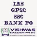 VISHWAS EDUCATION PVT LTD photo