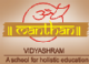 Manthan Vidyashram
