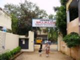 Balalok Matriculation Higher Secondary School
