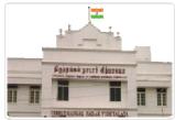 Thiruthangal Nadar Vidyalaya