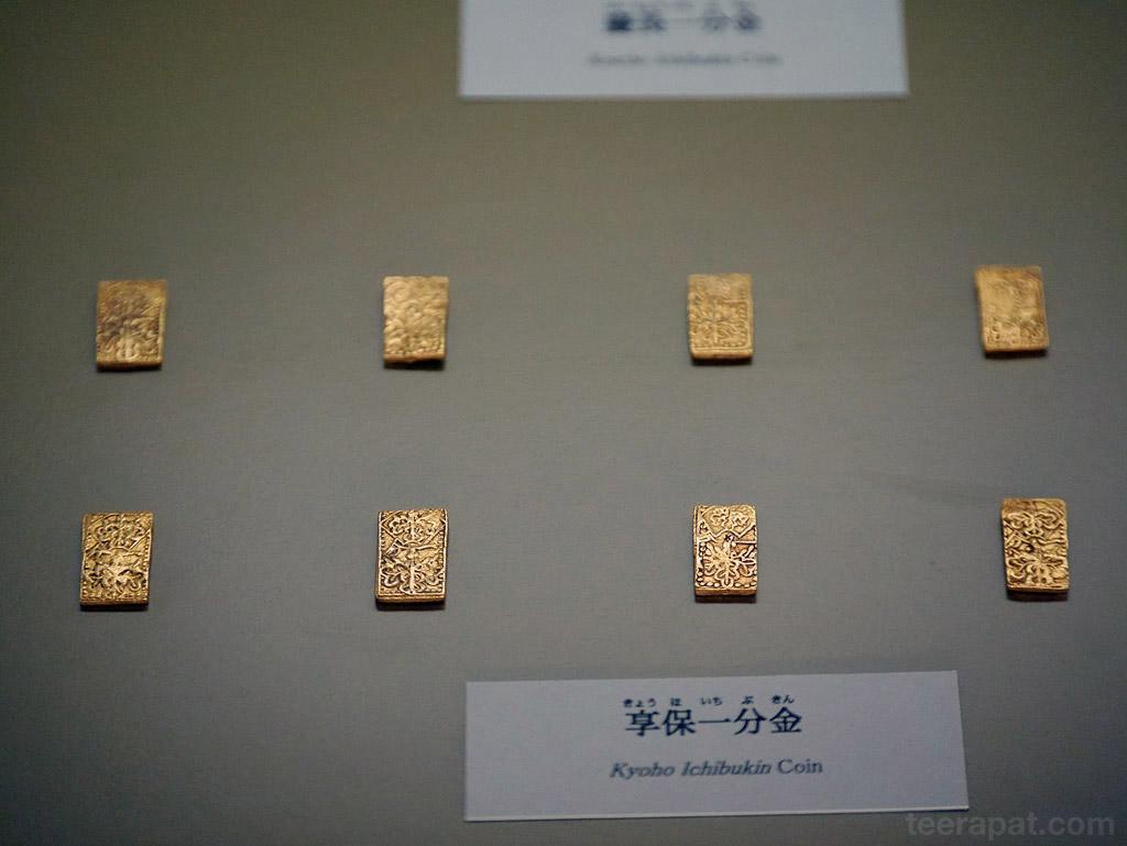 Japan14_709