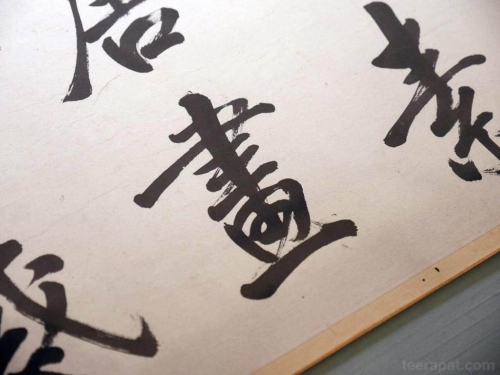 Japan14_595
