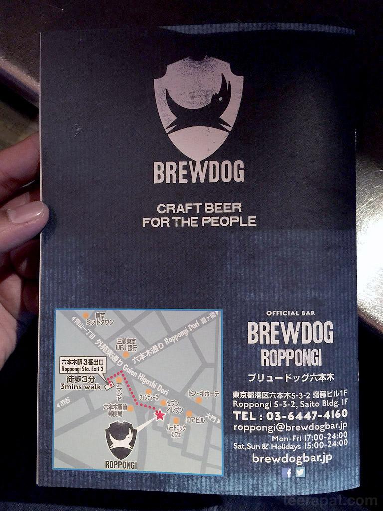 BrewDog_06