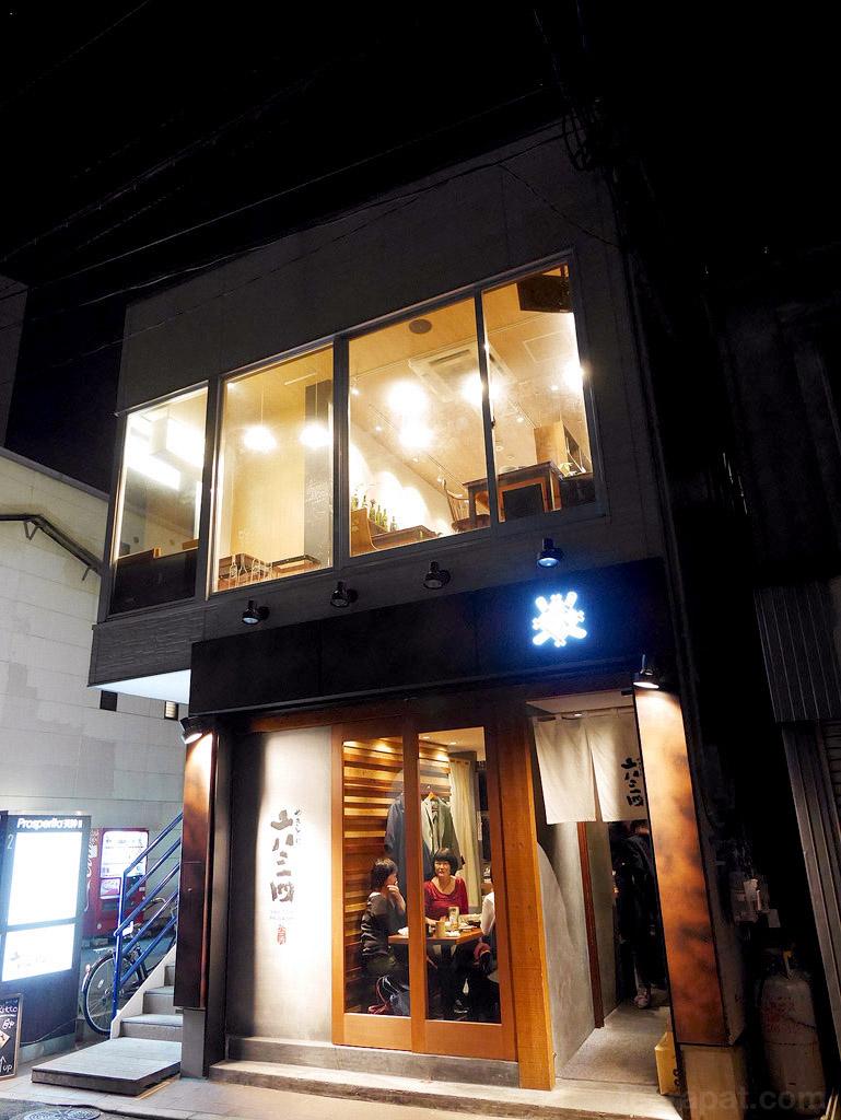 Kyushu2014_1338