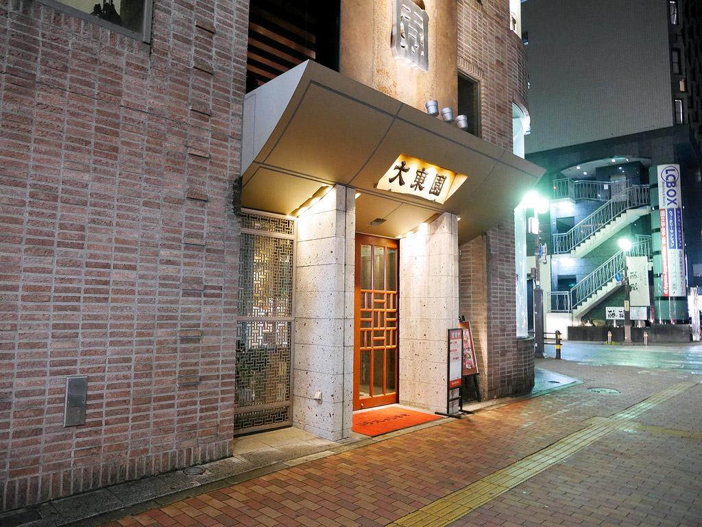 Kyushu16_816