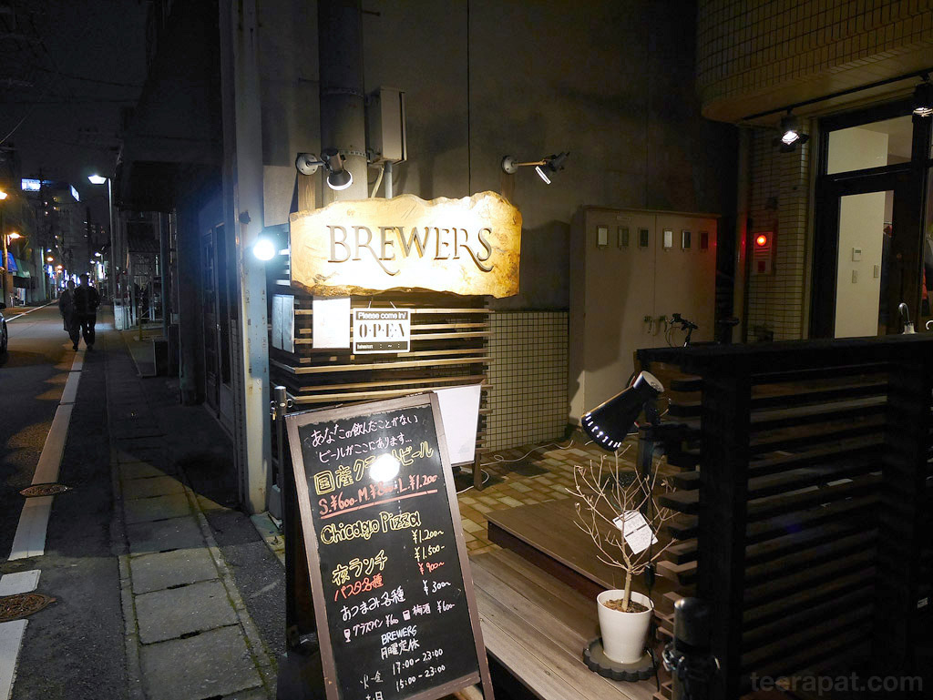 Kyushu16_817