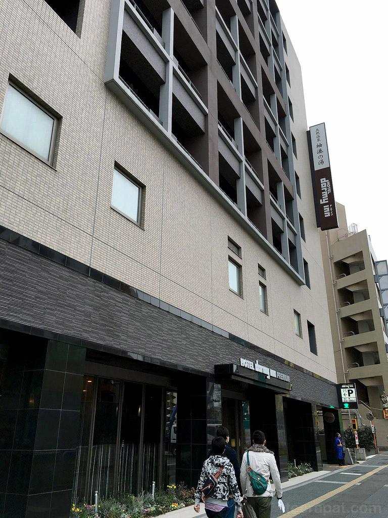 Kyushu16i_181