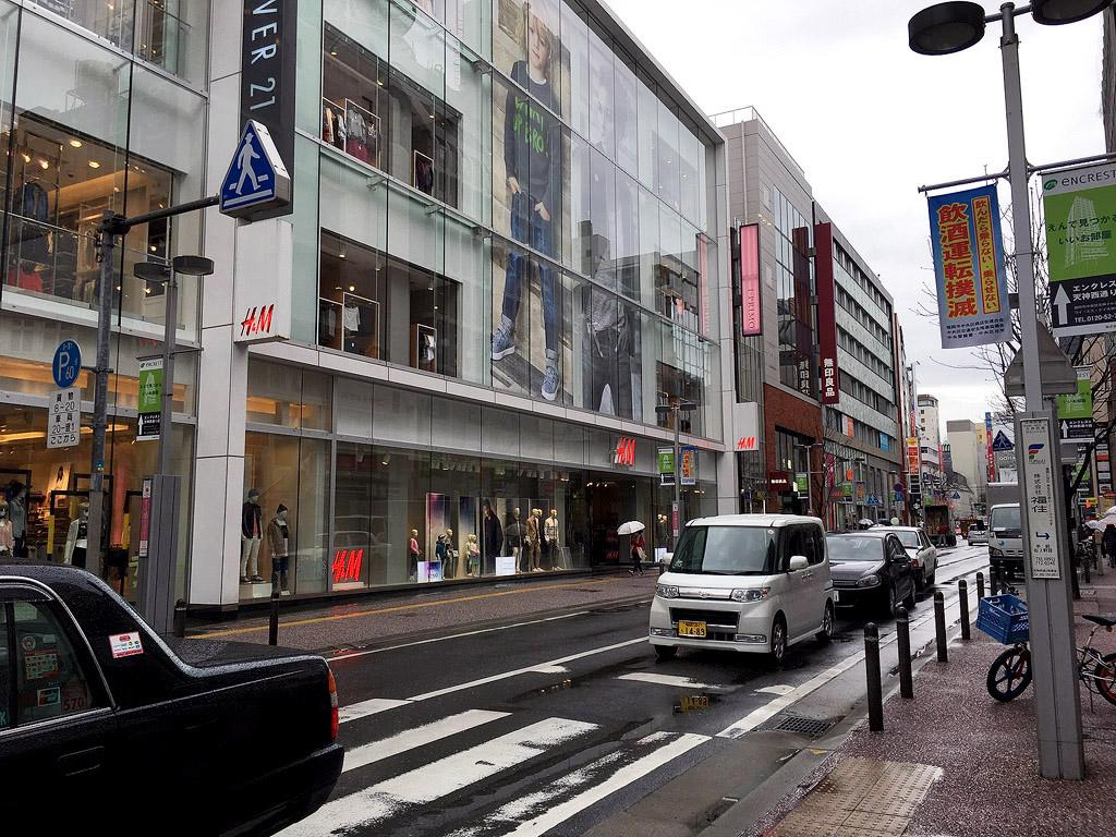 Kyushu16i_187