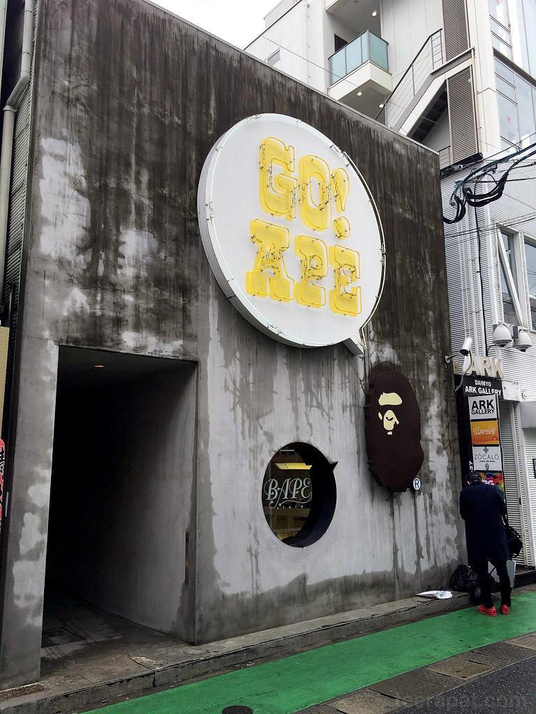 Kyushu16i_202