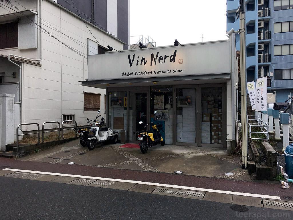 Kyushu16i_240