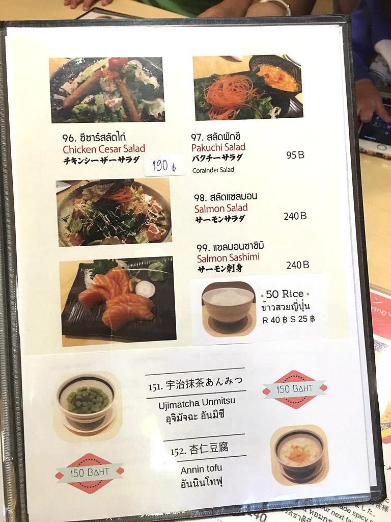 MenyaTakeichi_15