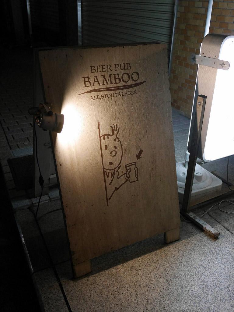 bamboobeer_07