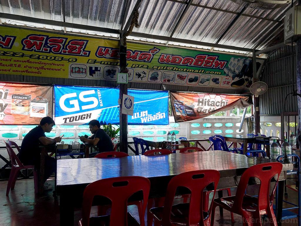 gaitupong_01
