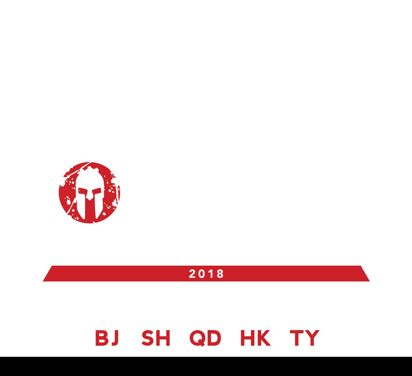 Spartan Hong Kong Obstacle Course Races | Sprint/Kids HongKong 2018