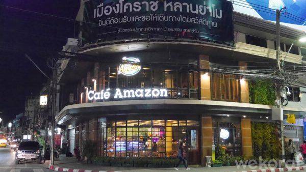Cafe' Amazon สาขาหน้าย่าโม
