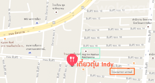 แผนที่ร้านเตี๋ยวตุ๋น Indy