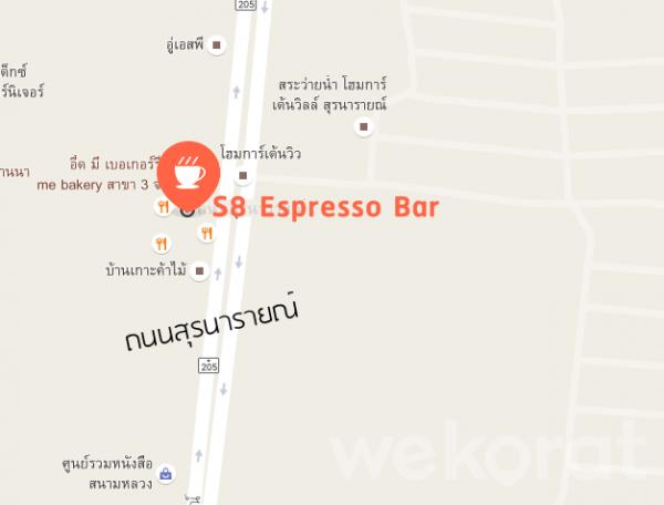 แผนที่ร้าน S8 EsPresso BAR