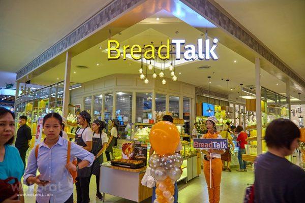 Bread Talk ร้านขนมปังดังจากสิงคโปร์