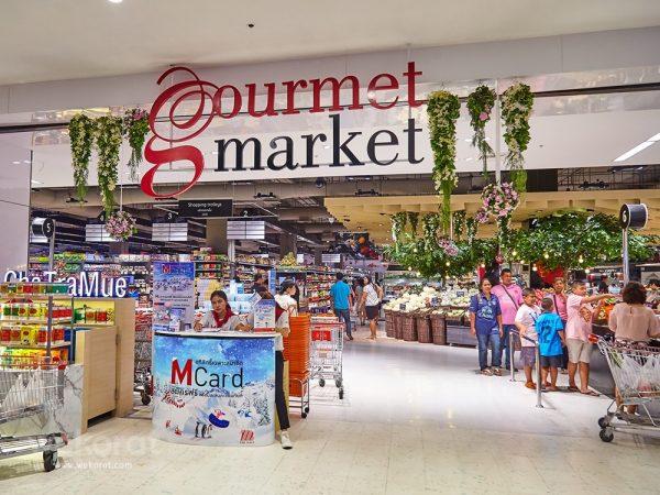 Gourmet Market เดอะมอลล์ โคราช