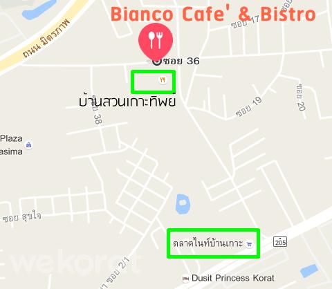 พิกัดร้าน Bianco Cafe' & Bistro