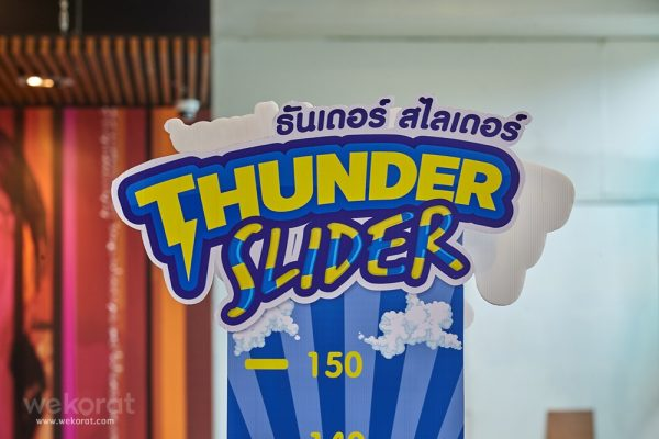 Thunder Slider เครื่องเล่นใหม่ล่าสุด