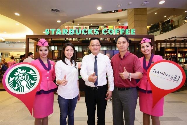 ผู้บริหาร Terminal 21 Korat และ Starbucks Thailand ลงนามความร่วมมือ