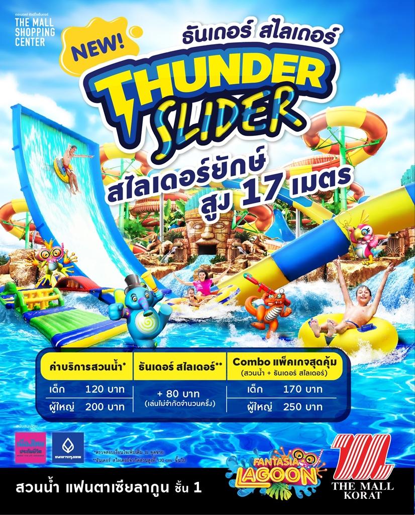 thunder_slider_promo