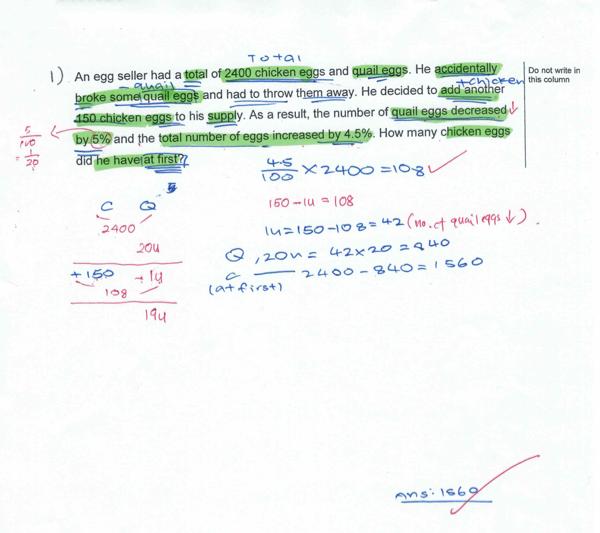 PSLE Maths problem