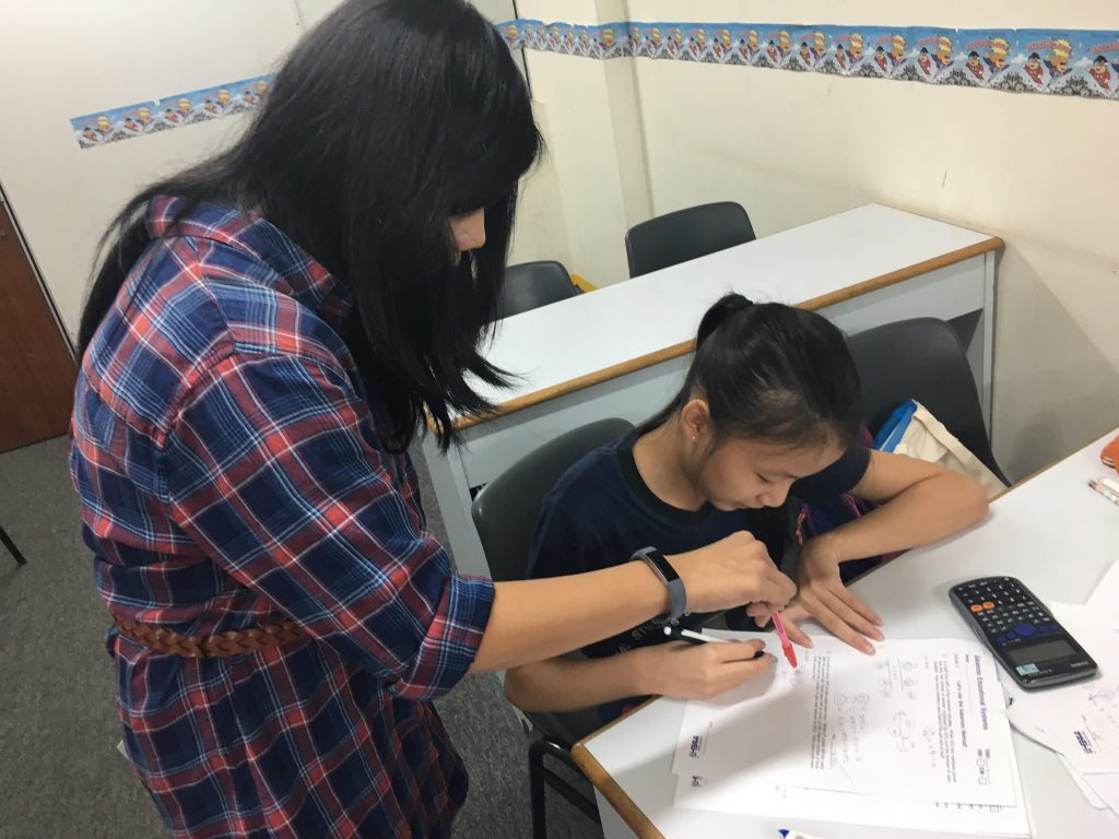 sakamoto educational PSLE Maths