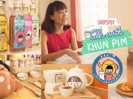 สัมภาษณ์ Nahim Cafe ร้านกาแฟน่านั่ง และของกุ๊กกิ๊กที่จะทำให้วันของคุณสดใส! (สัมภาษณ์ร้านค้า#11)