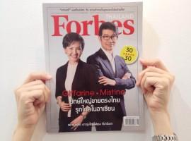 คุณปอ ShopSpot ติดโผ 30 หนุ่มสาวรุ่นใหม่ไฟแรง ในนิตยสาร Forbes THAILAND