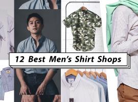 """12 สุดยอดร้าน """" เสื้อเชิ้ตผู้ชาย """" ที่จะทำให้การแต่งตัวของคุณหล่อขึ้นไปอีก!(รวมร้านค้าแนะนำ#28)"""