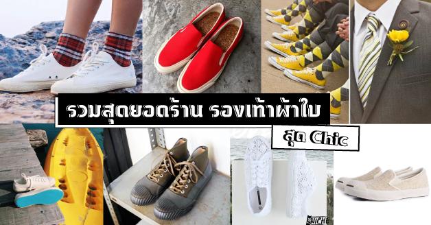 sneaker_shop2