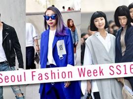 รวมลุคเด็ด! แฟชั่น Street Style สุดชิค จากงาน Seoul Fashion Week! (สไตล์ #72)