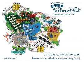 10 เรื่องสุดว้าวที่จะได้เจอในงาน M.A.P. Weekend Fest