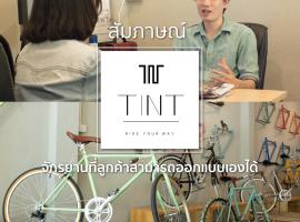 สัมภาษณ์ TINT Bicycle : จักรยานที่คุณสามารถออกแบบเองได้ (บทสัมภาษณ์ #22)
