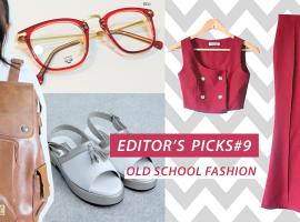 Old School Fashion ไอเท็มวินเทจ ย้อนวัยกลับไปเรียน แนะนำโดย ShopSpot (Editor's Picks#9)