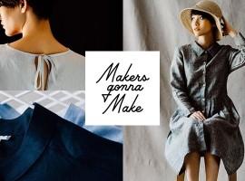 แนะนำแบรนด์เสื้อผ้าใหม่ Makers gonna Make เรียบง่ายสไตล์สาวญี่ปุ่น (ร้านค้าแนะนำ #24)