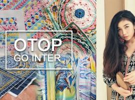 บทสัมภาษณ์ : ดีไซเนอร์ OTOP Go Inter โครงการสุดเจ๋ง! พัฒนาสินค้าไทยสู่ตลาดญี่ปุ่น ตอนที่ 2 (บทสัมภาษณ์ #23)