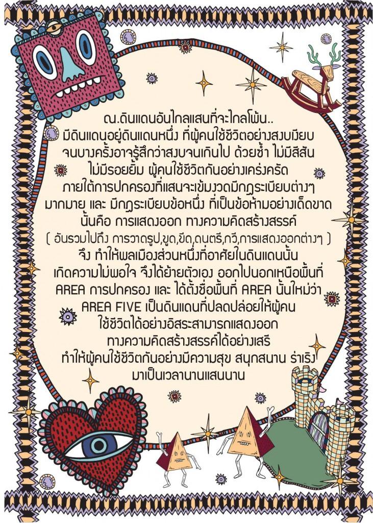 free book JUNE-37