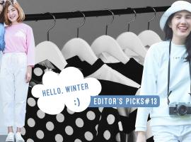 Hello Winter เสื้อแขนยาว รับหน้าหนาวแบบเบาๆ แนะนำโดย ShopSpot (Editor's Picks#13)
