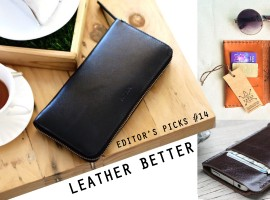 Leather Better ไอเท็มเครื่องหนังชิ้นเยี่ยม แนะนำโดย ShopSpot (Editor's Picks#14)