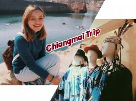 "How To: Chiangmai Trip Outfits รวมชุดออกทริป & พาไปดูร้านในตำนานบน ""ถนนนิมมาน"" (ShopSpot Blogger #7)"