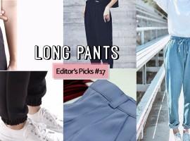 Long Pants หลากลุคด้วยกางเกงขายาวตัวเก่ง ไอเท็มแนะนำโดย ShopSpot (Editor's Picks#17)