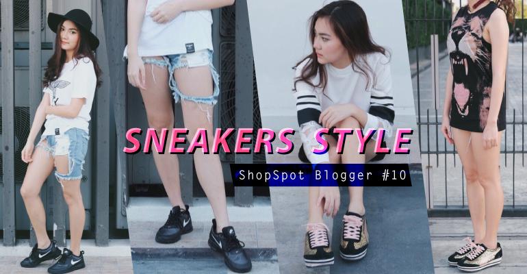 shopspot_blogger_10